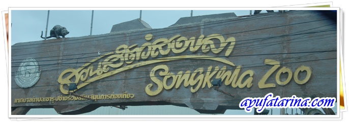 Welcome to Songkla Zoo